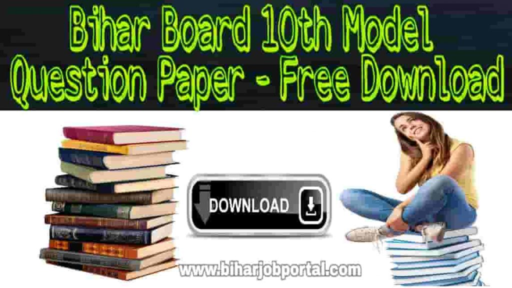 Bihar Board 10th Model Question Paper 2019 - Download Free PDF