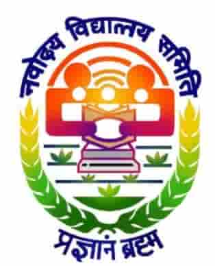 Jawahar Navodaya Vidyalaya 9th Class Entrance Exam Syllabus