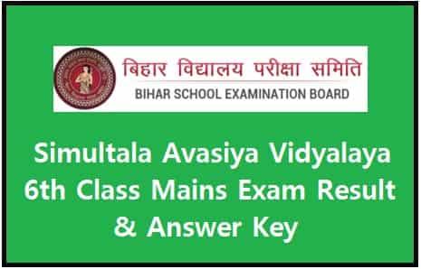 Simultala Avasiya Vidyalaya 6th Class Mains Exam Result