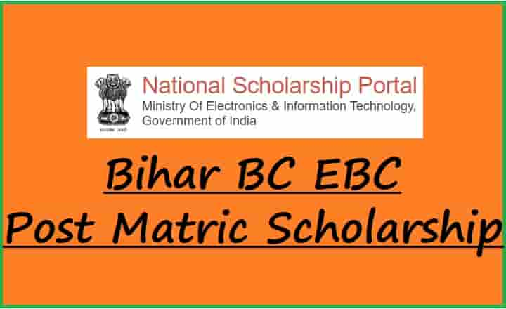 Bihar BC EBC Post Matric Scholarship Online Form