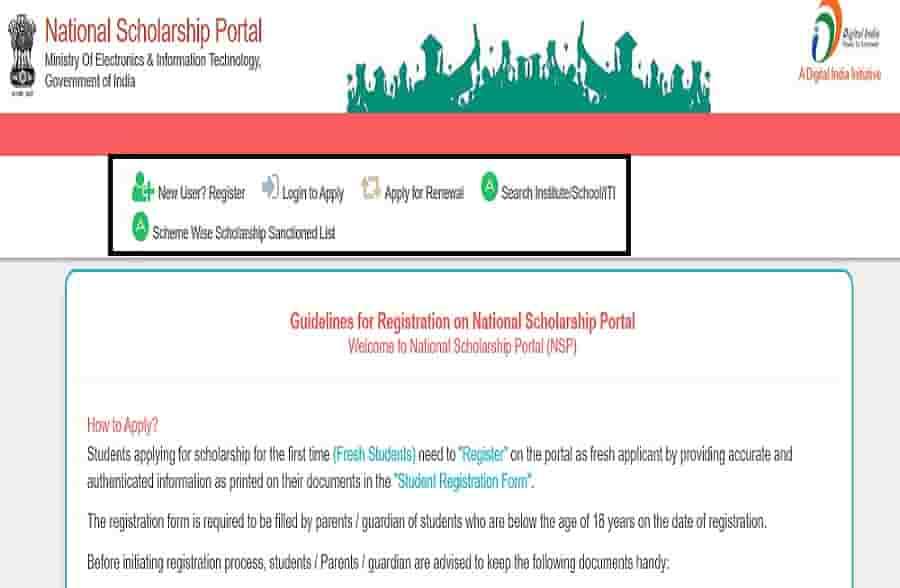 Bihar Post Matric National Scholarship Portal