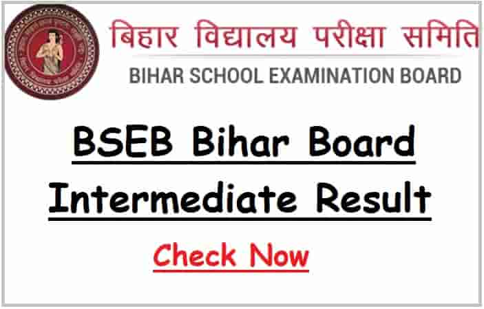 BSEB Bihar Board Intermediate Result