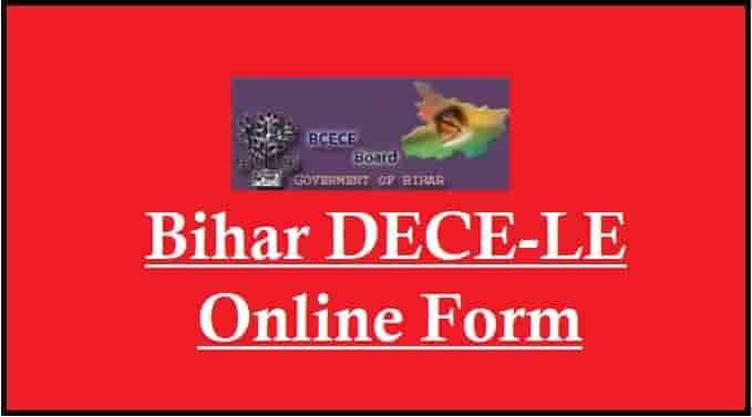 Bihar DECE Lateral Entry Online Form