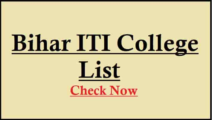 Bihat ITI Govt College List