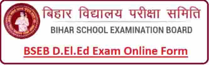 BSEB Bihar D.El.Ed Exam Online Form