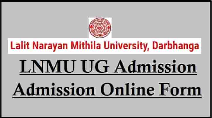 LNMU UG Admission Online Form
