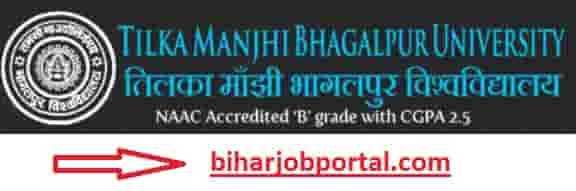 Tilka Manjhi Bhagalpur University (TMBU) Date Sheet 2019