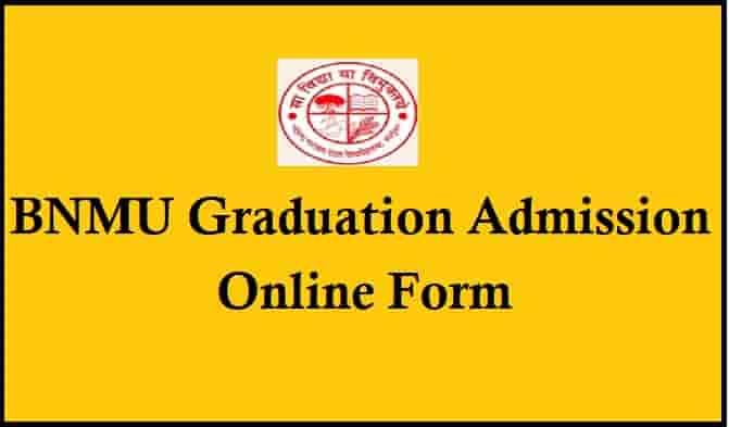 Bhupendra Narayan Mandal University Graduation Admission Online Form