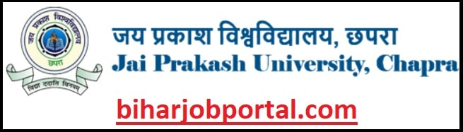 Jai Prakash University Graduation Admission Online Form