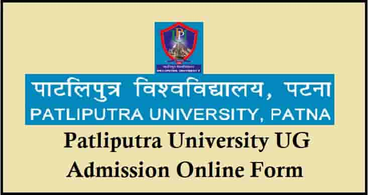Patliputra University UG Admission Online Form