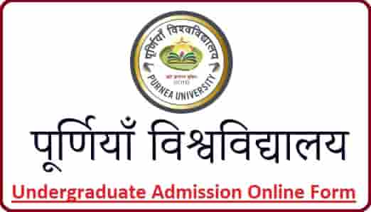 Purnea University Undergraduate Admission Online Form