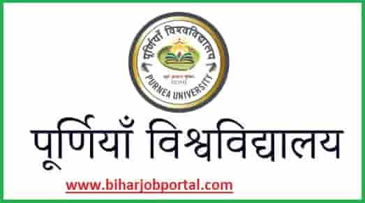 Jai Prakash University Admission Online Form