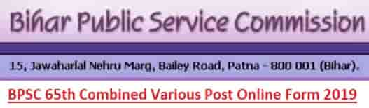 bpsc 65th combined various post online form 2019