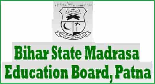 Bihar State Madarsa Shiksha Board Teacher Recruitment