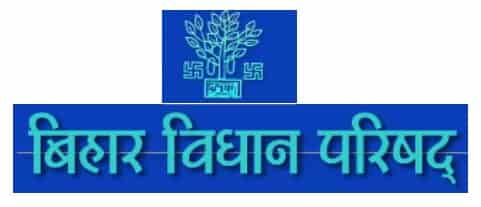 Bihar Vidhan Parishad Recruitment 2019
