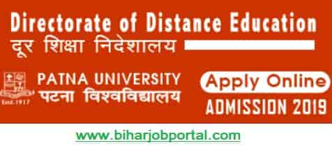 DDE Patna University Admission Online Form