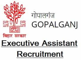 Gopalganj Executive Assistant Recruitment 2019