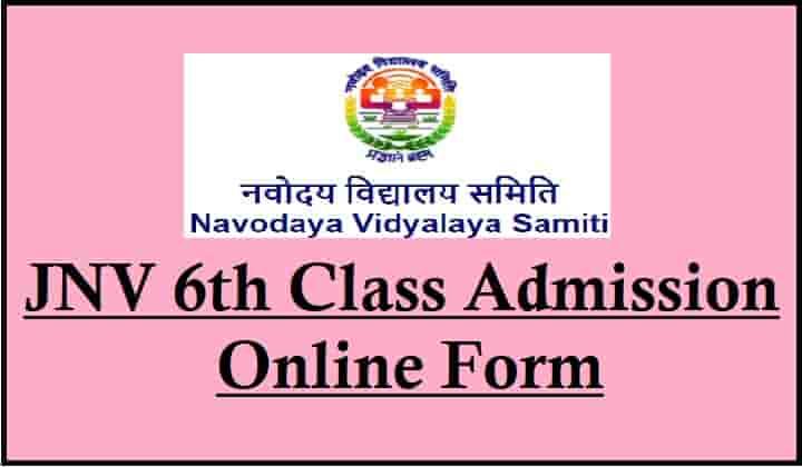 Jawahar Navodaya Vidyalaya 6th Class Online Admission Form