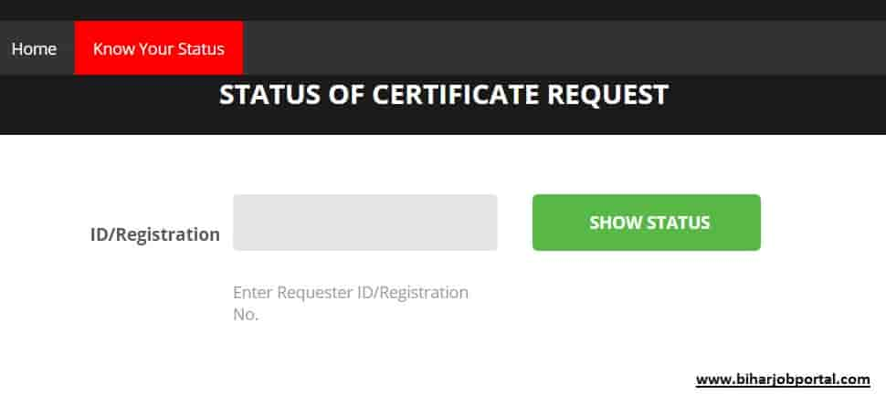 Patna University Downlaod Online Certificate Request Check Status