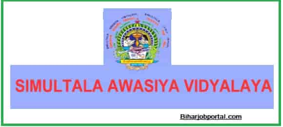 Simultala Avasiya Vidyalaya 6th Class Admission Online Form