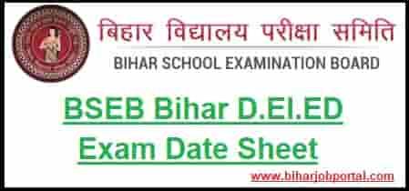 BSEB Bihar D.El.Ed Exam Date Sheet