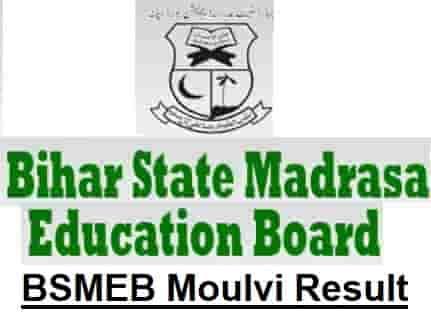 BSMEB Moulvi Result