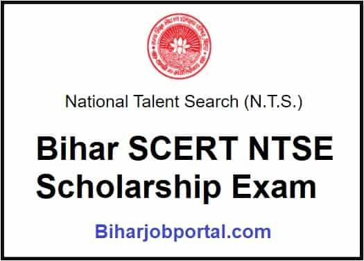 Bihar SCERT NTSE Scholarship Exam