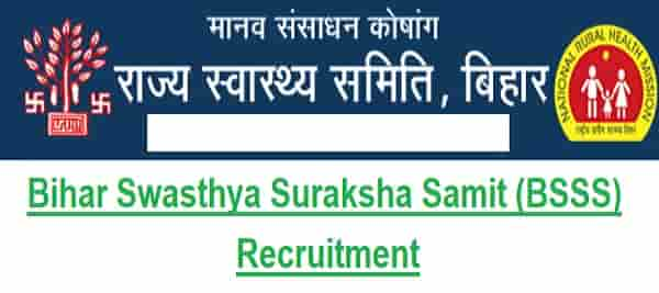 Bihar Swasthya Suraksha Samiti Recruitment
