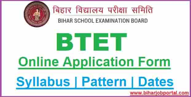 Bihar TET Online Application form