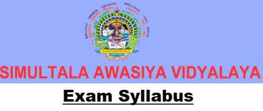 Simultala Avasiya Vidyalaya 6th Class Admission Entrance Exam Syllabus