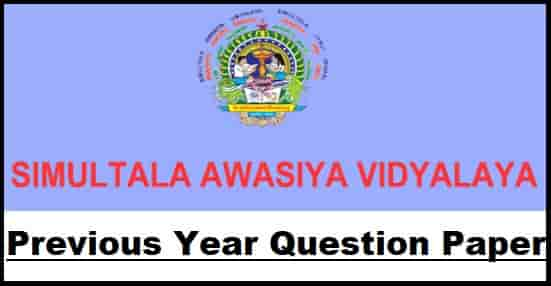 Simultala Avasiya Vidyalaya 6th Class Previous Year Question Paper