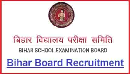 BSEB Bihar Board Recruitment