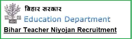 Bihar Teacher Niyojan Recruitment