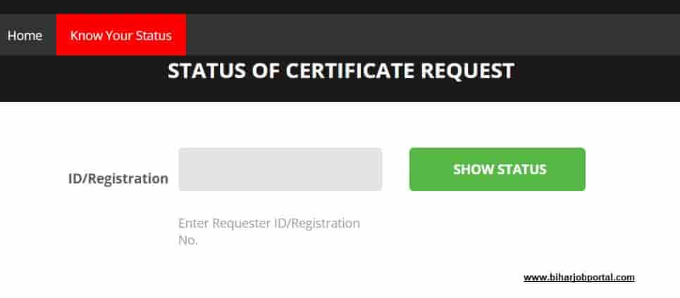 Magadh University Online Certificate Request Status
