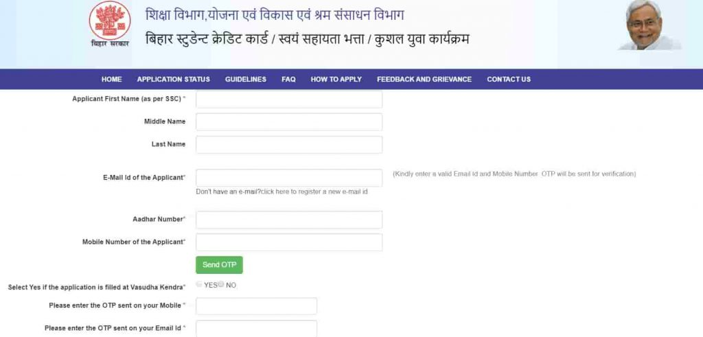 Bihar Student Credit Card Yojan Online Form apply