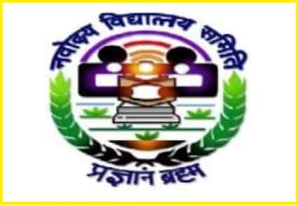 JNV Class 9th Admission Online Form