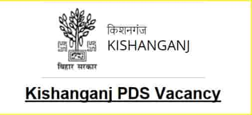Kishanganj PDS Recruitment