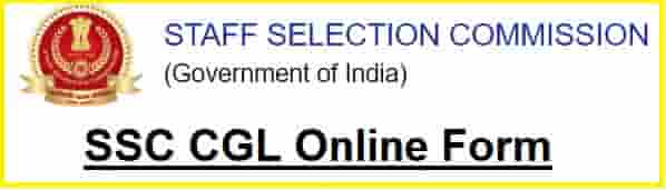 SSC CGL Recruitment Online Form