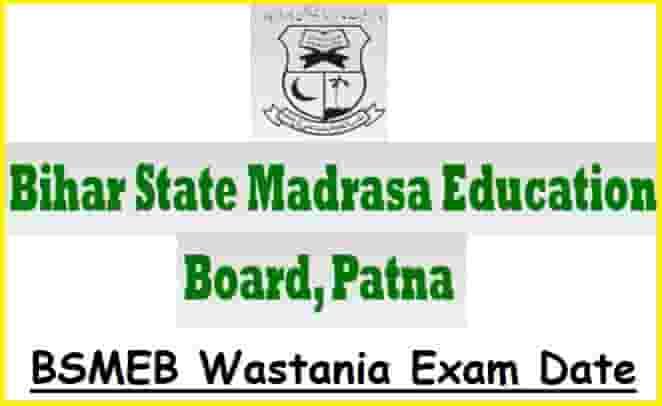 BSMEB Bihar Madarsa Board Wastania Exam Date