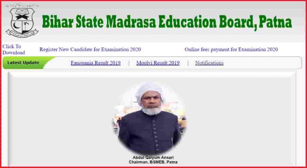 BSMEB Bihar Madarsa Board Wastania Exam Schedule