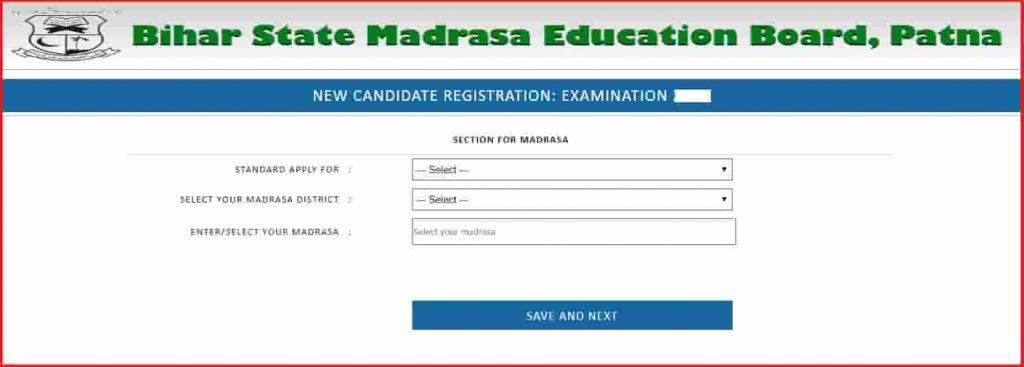 BSMEB Exam Online Form