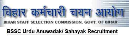 BSSC Anuwadak Recruitment Online Form