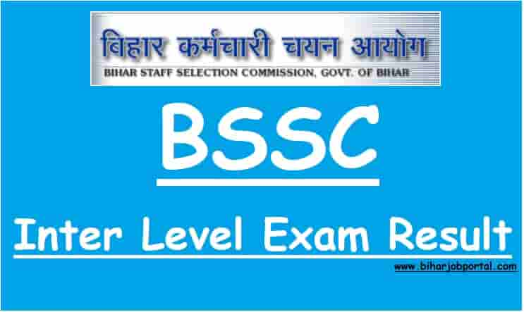 Bihar BSSC Inter Level Exam Result