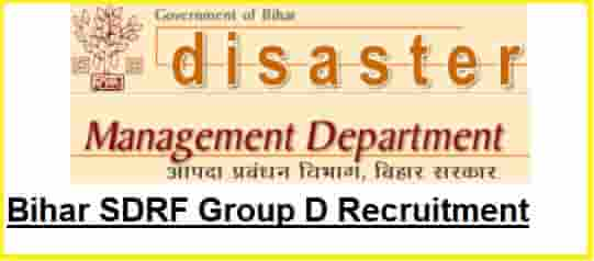Bihar SDRF Group D Recruitment