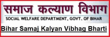 Bihar Samaj Kalyan Vibhag Bharti