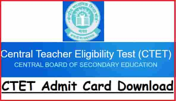 CTET Exam Admit Card