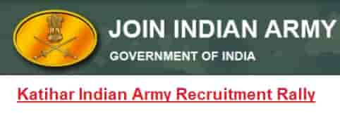 Katihar Indian Army Recruitment Rally Online Form