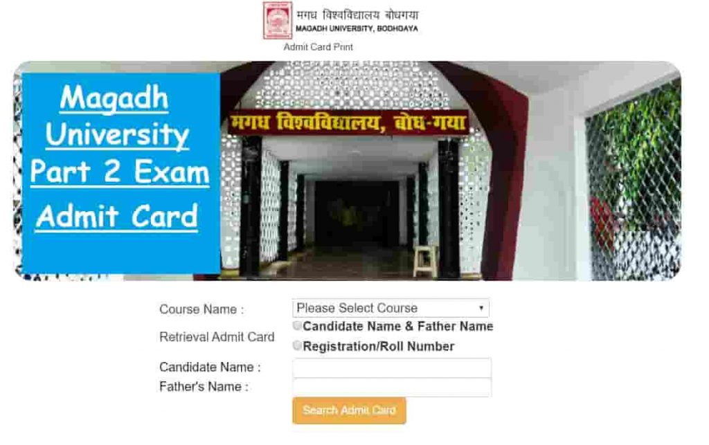 MU BA BSc BCom Part 2 Admit Card