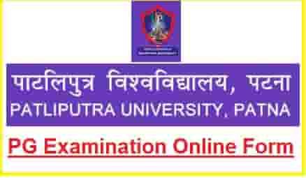 Patliputra University PG Examination Online Form