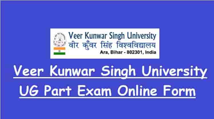 VKSU UG Part 1 Exam Online Form